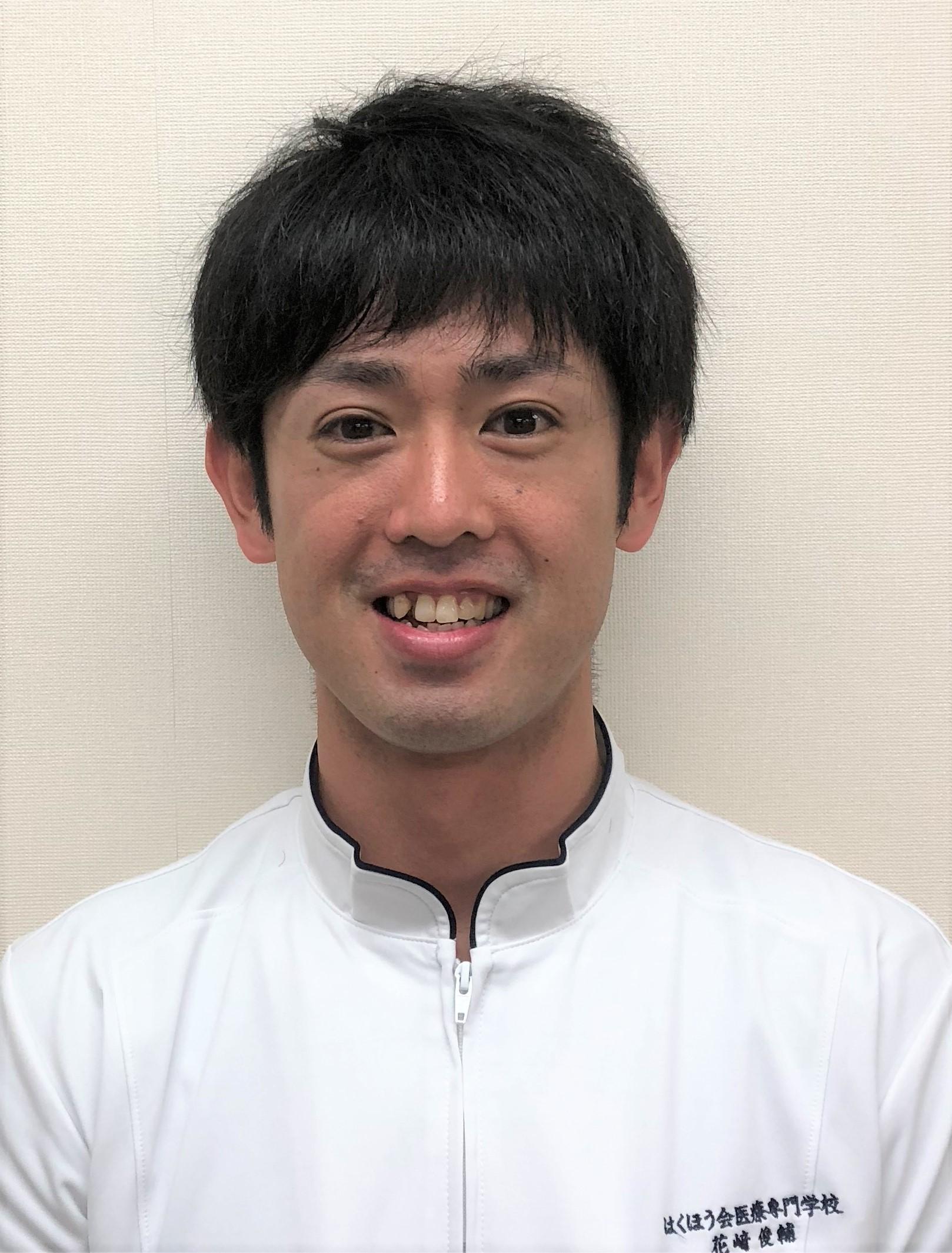 理学療法学科 花﨑 俊輔 さん